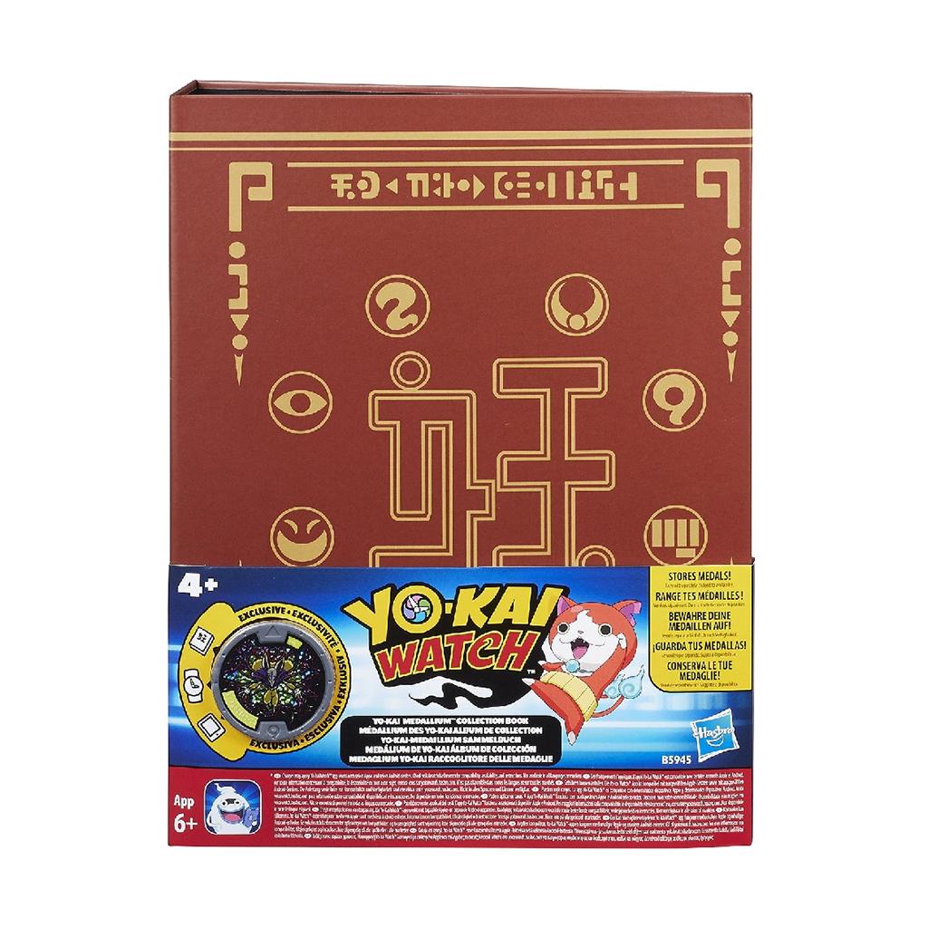 Yokai Watch- Collector Book (w/ 1 Medal)